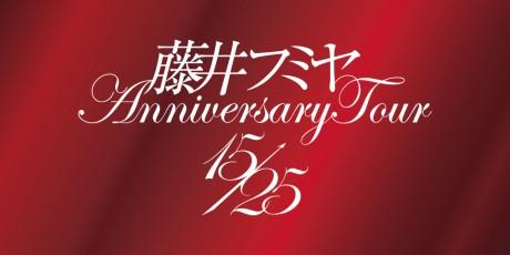 藤井フミヤ Anniversary Tour 15/25