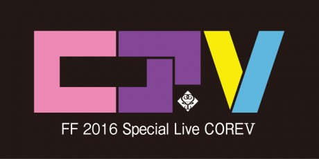 FF 2016 Special Live COREⅤ