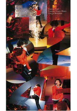 Fumiya Fujii Century Count Down Live in Budokan