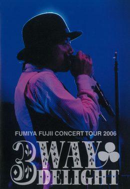 FUMIYA FUJII CONCERT TOUR 2006 3WAY DELIGHT