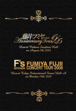 """藤井フミヤ Anniversary Tour 15/25 / FUMIYA FUJII CONCERT TOUR 2008 """"F's KITCHEN"""""""