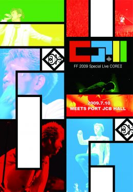 FF 2009 Special Live CORE Ⅱ