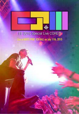FF 2010 Special Live CORE Ⅲ