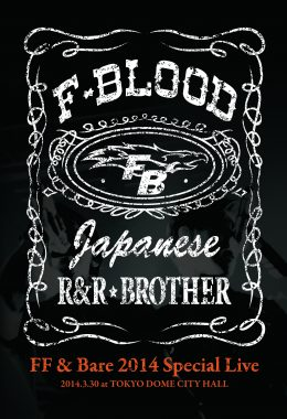 FF & Bare 2014 Special Live F-BLOOD [F-BLOOD]