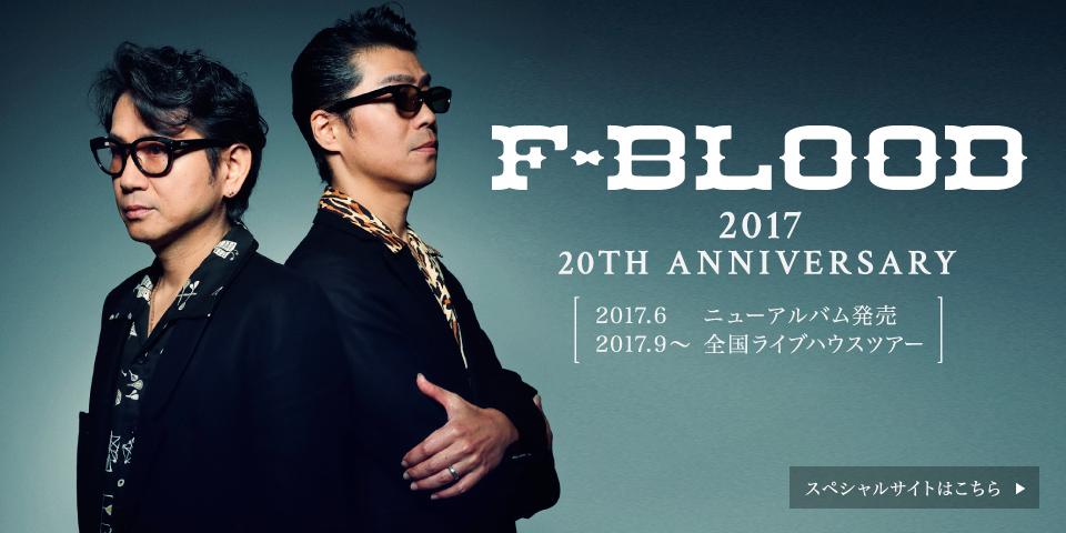 F-BLOOD