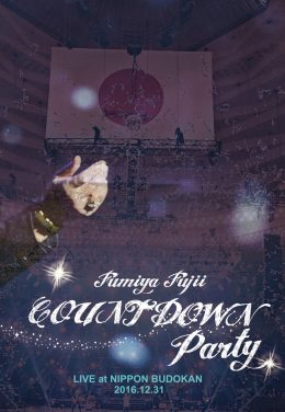 Fumiya Fujii COUNTDOWN Party