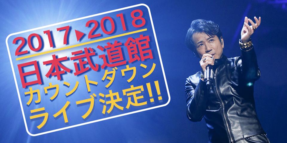 2017-2018CD_A960