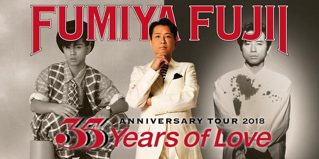 """藤井フミヤ 35th ANNIVERSARY TOUR 2018  """"35 Years of Love"""""""