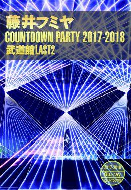 COUNTDOWN PARTY 2017-2018 武道館LAST2