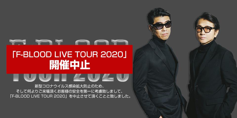 F-BLOOD LIVE 2020