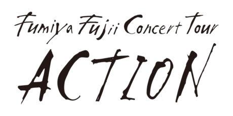 """藤井フミヤ コンサートツアー 2020-21 """"ACTION"""""""