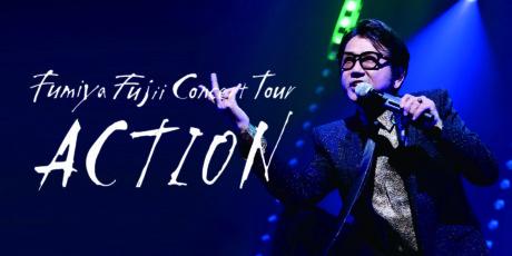 """「藤井フミヤ コンサートツアー 2020-2021 """"ACTION""""」"""