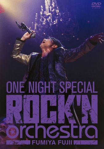 FUMIYA FUJII ONE NIGHT SPECIAL ROCK'N ORCHESTRA