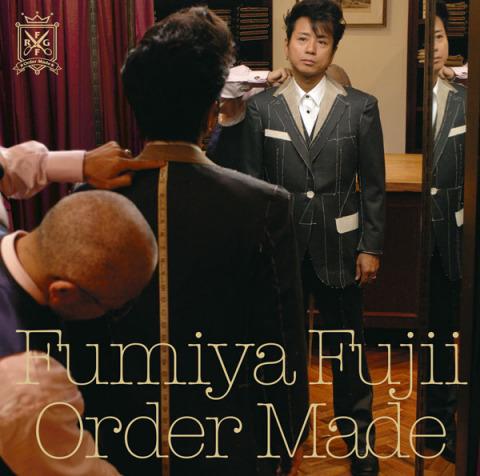 Order Made【初回生産限定盤】