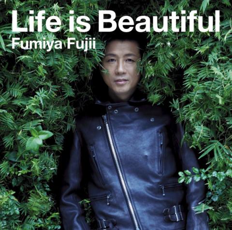 Life is Beautiful【期間生産限定盤】