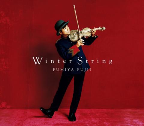 Winter String【初回生産限定盤】