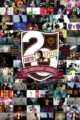 FUMIYA FUJII  20th ANNIVERSARY CHRONICLE ~Collected Music Video Works 1993-2013~【Blu-ray盤】